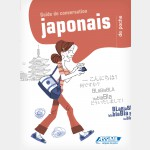 JAPONAIS (Guide Assimil)